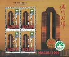 Timbres Ghana F2452 ** année 1999 lot 11695
