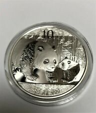 2011 China Silver Panda coin 1 oz .999 Fine 10 Yuan Chinese in Encapsulated <GEM