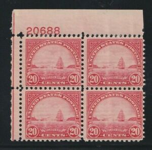 1931 U.S. Scott # 698 Twenty Cent Golden Gate Plate Block of 4 Stamps Mint NH