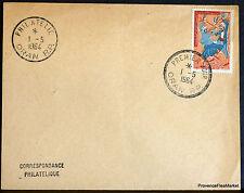 ARGELIA 1964 CARTA FIESTA DE LA TRABAJO 385 SOBRE 165CA137