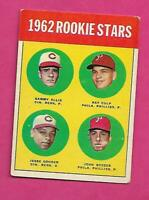 1963 TOPPS # 29 ROOKIE STARS VG  CARD (INV# C3153)