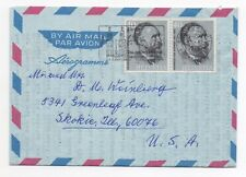 1974 SWITZERLAND Aerogramme Cover ZÜRICH to SKOKIE USA Slogan