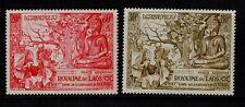 1956 LAOS AIR STAMP(MNH) S.G.70-73