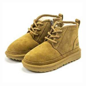 NEW Kids UGG Neumel Suede Sheepskin Lined Lace Up  Winter Boots
