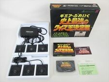 GIMIA BREAK QUIZ KETTEISEN Mint Condition Famicom NINTENDO 056 fc
