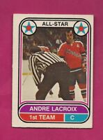 RARE 1975-76 OPC WHA # 64 MARINERS ANDRE LACROIX ALL STAR VG CARD (INV# A4434)