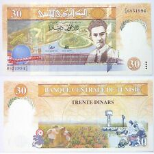Tunisia AUNC Banknote 30 Dinars Issued 1997 SN:6851994 Pick #89