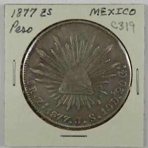 C319 Mexico, AR 8 Reales, 1877, Zacatecas Mint D