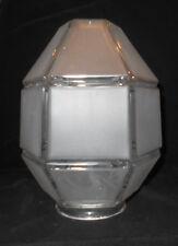 VINTAGE MID-CENTURY SATIN & CLEAR GLASS LIGHT SHADE