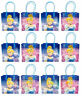 Disney Cinderella Gift Bags Party Favor Treat Goody Candy Loot Birthday Bags
