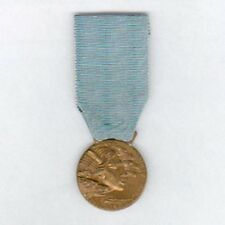 ITALY. Medal for Military Aeronautical Long Service since 1953 issue