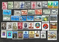 Iceland Stamps MNH/Mint Never Hinged Large Lot FREE Shipping U.S