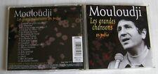 MOULOUDJI (CD) LES GRANDES CHANSONS EN PUBLIC