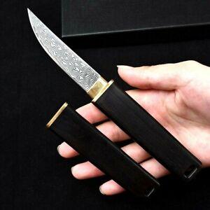Straightback Knife Fixed Blade Hunting Survival Wild Damascus Steel Wood Handle