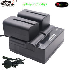 2X NP-F770 NP-F750 NP F770 750 Batteries + Dual Charger for Sony NP-F970 NP 960