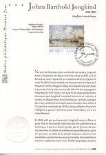 FDC / PREMIER JOUR / ART / TABLEAU / BARTHOLD JONGKING LA COTE SAINT ANDRE 2001