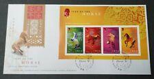 China Hong Kong 2002 Zodiac Lunar Year of Horse Mini-Sheet MS FDC 中国香港生肖马年小全张首日封