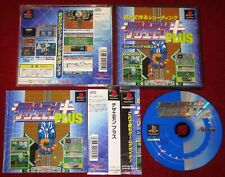 PS1 Shooting Game DEZAEMON PLUS NTSC-J Japan Import PlayStation SHMUP