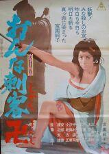 ETERNAL KILLER WOMAN Japanese B2 movie poster 1969 SAMURAI JUNKO MIYAZONO