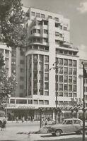 ROMANIA 1975 superb mint RP postcard BUCHAREST Hotel Ambassador  – BUCURESTI