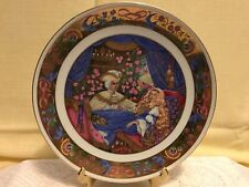 The Golden Classic Plate Collection Sleeping Beauty Fairy Tale Carol Lawson 22K