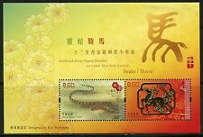 HONG KONG SCOTT#1616 SNAKE HORSE GOLD/SILVER SOUVENIR SHEET LOT OF 10  MINT NH