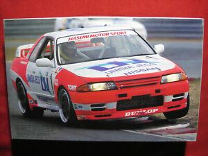 1993 Nissan Skyline GTR Unisia JECS Group A Racing 1/24 Fujimi Kit R32 GT-R