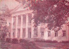 B32773 dom museum  v i lenin   russia