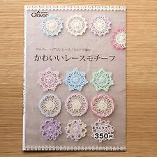 Hairpin Lace Instructions Booklet - Japan Clover Motif Doily Lacework Design