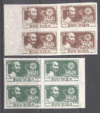 DEMOCRATIC REPUBLIC OF VIET NAM 1951, HO CHI MINH; BLOCKS OF 4, SC # 1-2, UNUSED