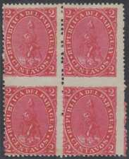 PARAGUAY 1881 LIONS Sc 15 BLOCK OF FOUR WITHOUT HORIZONTAL PERFS HINGED MINT/MNH