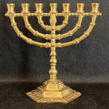 Menorah from Israel - 7 Branches - Gold 5.5 Inches