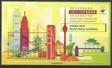 China Hong Kong 2019-12 World Stamp Expo Exhibition  世界集郵展覽 Stamp S/S