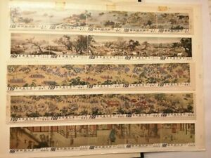 FORMOSA/TAIWAN/CHINA/CINA, INTEGRAL RUBBER,MLH/MNH/USED.BEAUTIFUL STRIPS JOINED.