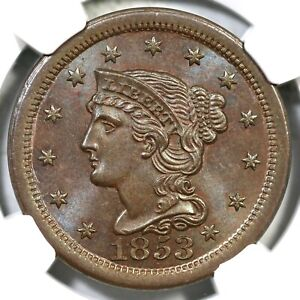 1853 N-3 NGC MS 65 BN Braided Hair Large Cent Coin 1c