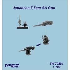 IJN 75mm AA gun x 5