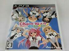 PS3 CHAOS;HEAD Love Chu Chu! Japan PlayStation 3 F/S