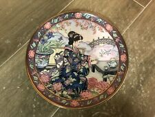 Royal Doulton Chrysanthemum Maiden by Marty Noble Franklin Mint Bone China plate