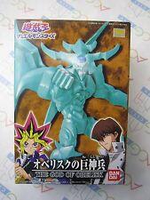 Yu-Gi-Oh Dual Monster The God of Obelisk The Tormentor Figure Kit Bandai Japan