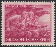 Deutsches Reich 908 ** Der Volkssturm, postfrisch