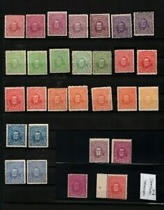 1912-18 Uruguay issue varieties colors die errors etc nice Artigas lot