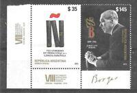 ARGENTINA 2019 ART LITERATURE JORGE BORGES WRITER MNH