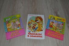 6 russische Kinderbücher