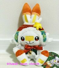 Pokemon Center Original POKEMON CHRISTMAS WONDERLAND Plush Scorbunny w/Tag