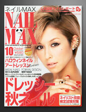 Japan 『NAIL MAX Oct. 10/2013』 Nail Art Catalog Nail Design Technique Magazine