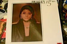 TERESA TENG 鄧麗君 2009 DOUBLE VINYL LP THE BEST OF 15 YEARS BOX SET NEW SEALED
