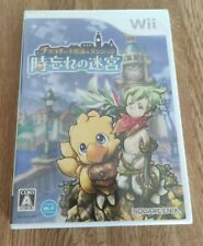 Chocobo No Dungeon Wii Brand New Sealed Mystery Dungeon NTSC JAP