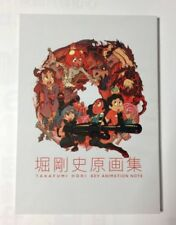 Animation Books Japanese Anime Collectables