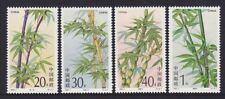 China PRC 2444-47 MNH 1993 Various Type of Bamboo Full Set of 4