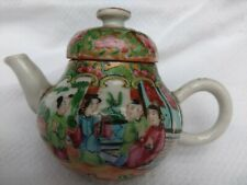 Chinese Canton Famille Rose Porcelain Miniature Teapot C19th  SIGNED